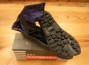 スパイク地下足袋SG-80(先芯入・こはぜ)
